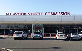 车管局无预约不受理 新车注册已排到明年1月中旬