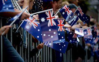 調查報告:澳人歡迎移民 樂於助人 生活滿意