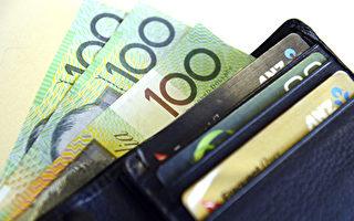 去年澳洲家庭财富上涨 维州投资收益率最低