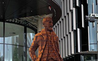 纪念宪法起草人 堪培拉立大型塑像