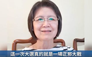 媒體人蘇拾瑩:正邪大戰 支持正義這一邊