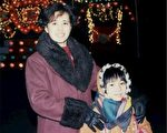 英国政要关注中国法轮功学员王楣泓受迫害