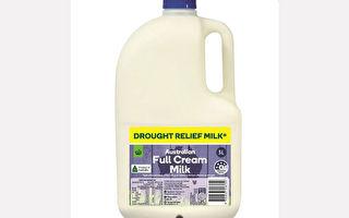 被抱怨有化學味道 Woolworths撤下全脂鮮奶