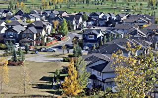 卡尔加里房屋第三季销售仍增长