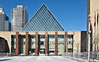 物業稅零增長 愛城市政府將裁員60人