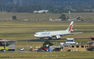 機場停運近半年來 首架國際航班抵達墨爾本