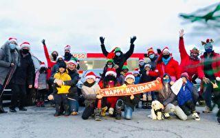 疫情隔离无碍欢乐 蒙南岸小区自组游行庆圣诞