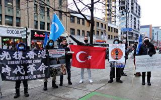 国际人权日 蒙特利尔民众中领馆前抗议