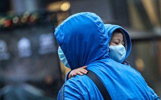 入秋首波冷空氣 北台灣低溫降至20度