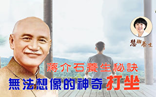 【慧聊养生】金字塔隐藏的打坐秘奥