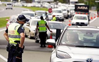 昆州向大悉尼居民關閉邊界 週一凌晨生效