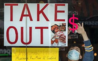 疫情和經濟封鎖 重創餐飲業 上萬家餐館關門