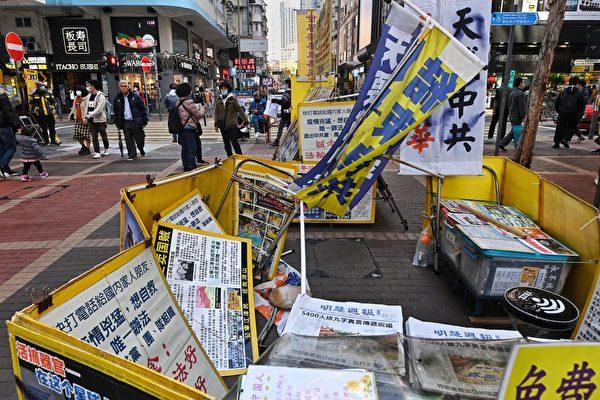 中共黑帮暴力攻击香港法轮功真相点