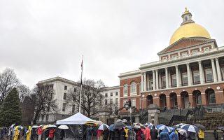 反对堕胎 麻州百人冒雨集会祈祷