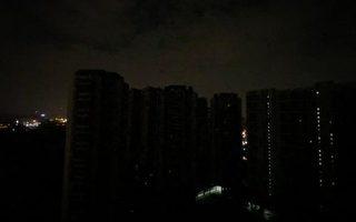 """""""限电""""蔓延? 广东多地无预警停电断水"""