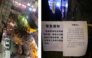 深圳突現兩例陽性病例 港籍貨車司機遭歧視