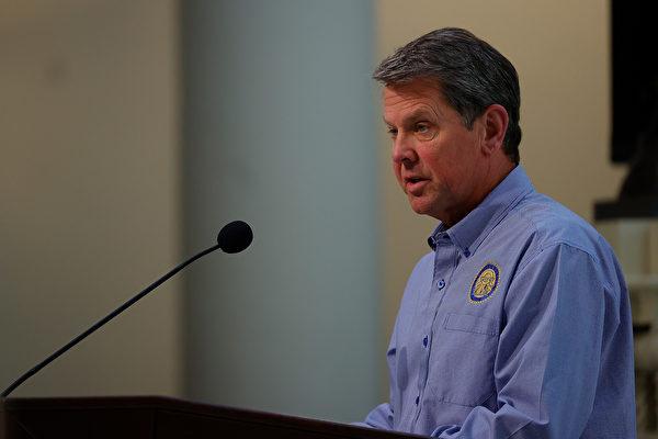 喬州宣布經濟復甦計劃 6月停發聯邦失業金