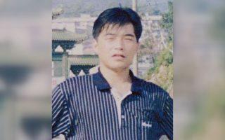 劉社紅煉法輪功遭冤判 其兄要求當局無罪釋放