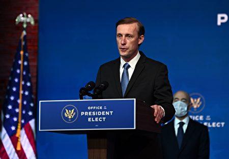 图为拜登提名的国家安全顾问杰克·沙利文(Jake Sullivan)。(CHANDAN KHANNA/AFP via Getty Images)