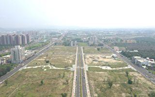 因應園區開發 2800戶社宅明年陸續動工
