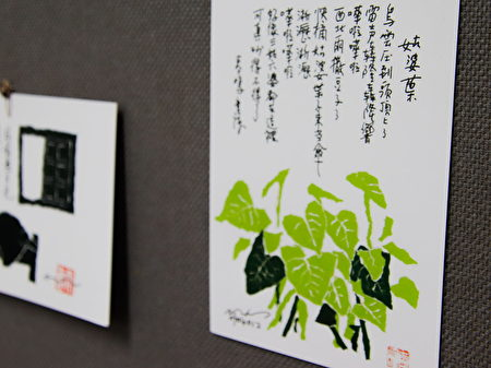 黃春明的作品豐富多元,是一位全方位文化人。