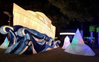 熱帶南國聖誕風情 到台灣屏東公園追極光
