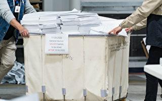 證人:28萬張選票 到賓州後全消失
