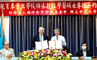 中正大學與國合會簽約 開數位學習碩士專班
