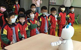 凱比機器人來了  基市幼兒AI課程秒殺