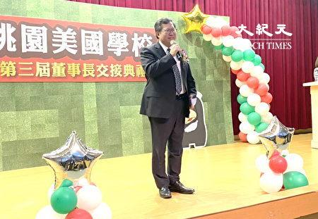 桃园市长郑文灿肯定桃园美国学校。
