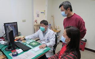 阻斷疼痛訊號 彰化醫院破解腰酸背痛根源