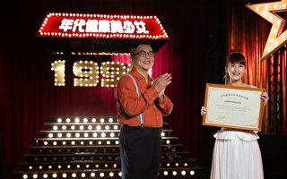 楊丞琳《像是一顆星星》MV榮獲LAFA洛杉磯電影獎