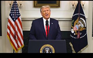 川普在白宫发表最重要演讲全文翻译