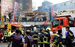 太陽餅老店「一福堂」焚毀 波及六店無傷亡