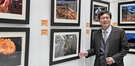 95位攝影家150件作品參展,傳達視覺藝術美學。