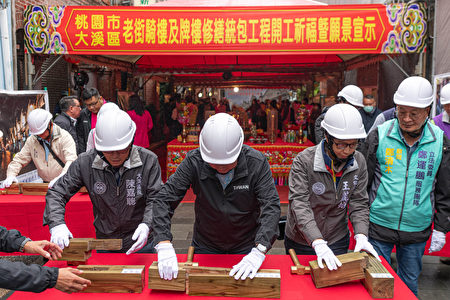 桃园市长郑文灿与来宾们拼接木榫。