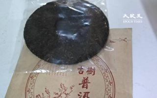 偽裝成普洱茶餅 趁泰皇生日走私大麻6.5公斤