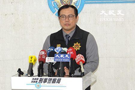 刑事局4日召開破案記者會,國際刑警科祕書李泱輯說明案情。