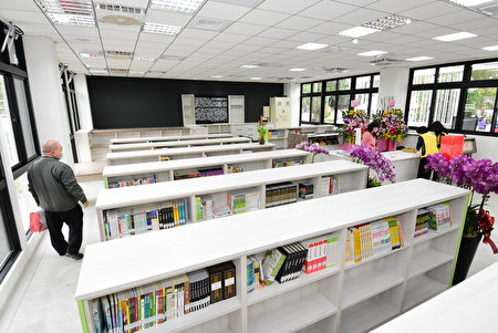 「楊炭紀念圖書館」藏書。