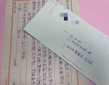 被害市民以亲笔感谢信函邮寄给竹市警察局,表达感谢警方迅速破案及肯定员警亲切和善的态度。
