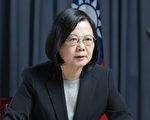 獲頒國際領袖獎 蔡英文:台灣安全不會妥協