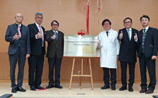 台灣科技醫療新里程碑 長庚AI手術訓練中心