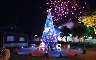 防疫又补冬 田中镇点燃圣诞树成新地标