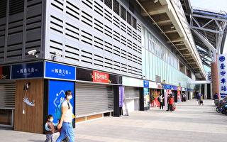 台中新站也有美食街  民赞用餐方便舒适