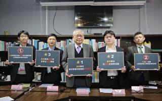 """大学招联会公布""""3重2不""""备审资料审查原则"""