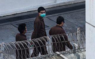 港警拘捕53名泛民人士 搜查黄之锋住所