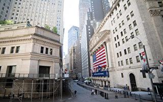 分析:美中对抗大局定 华尔街影响力衰退