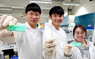 中正大学学生研发新型病毒检测试剂
