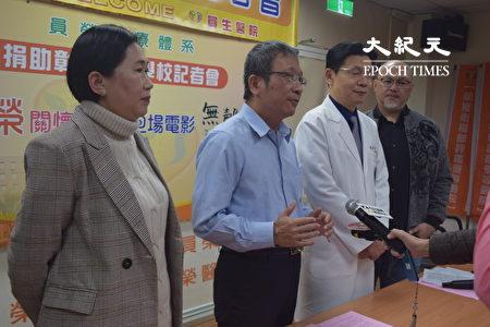 国立特教学校长王志全(左2)致谢。