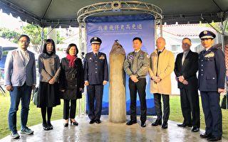 王同义逝世八周年 化身装置艺术永留飞行公园